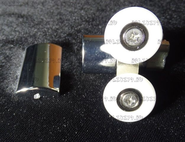 Ролик нижний двойной пластик 25мм N9